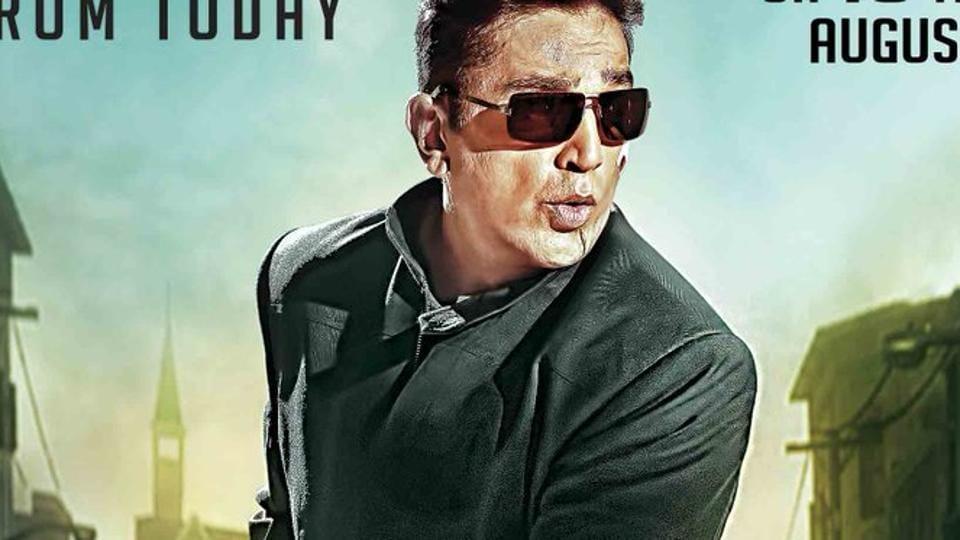 Kamal Haasan's Vishwaroopam 2 to release on August 10 | regional