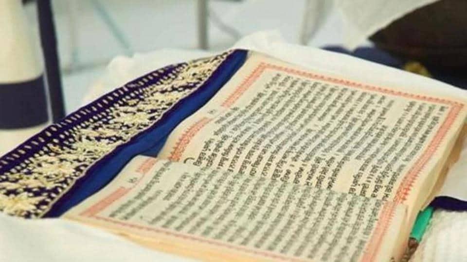 Bargari sacrilege,Guru Granth Sahib,dera follower's house