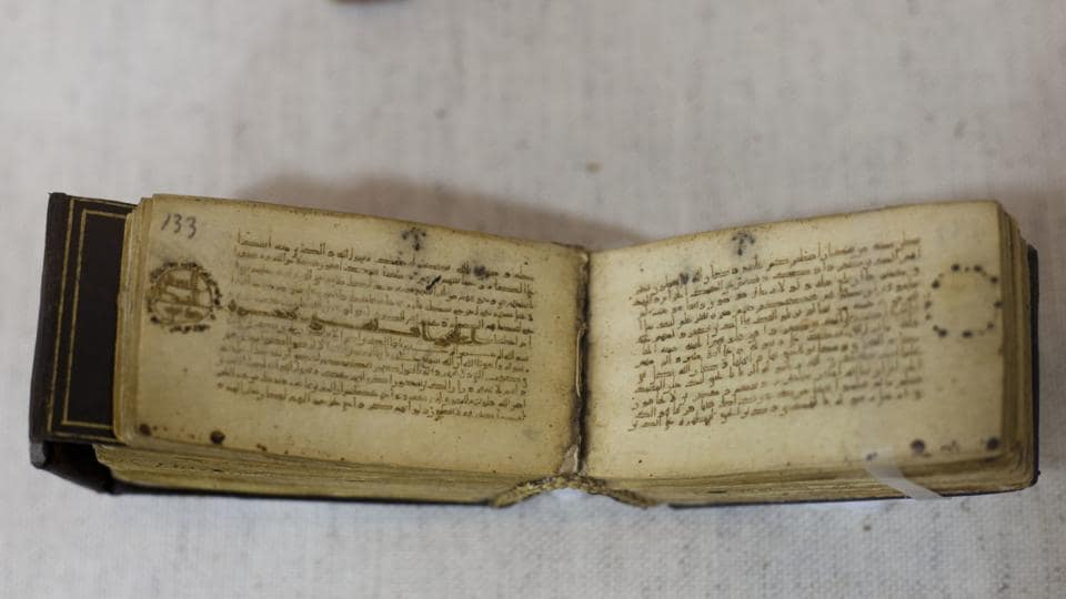 A 10th century Quran is on display at Israel's National Library.