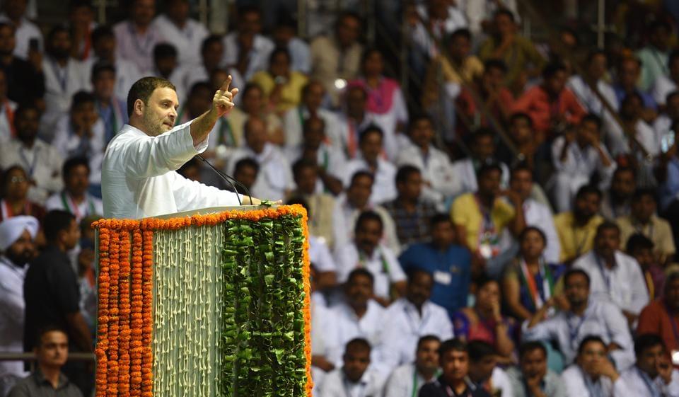 Rahul Gandhi,Mumbai Congress,Sanjay Nirupam