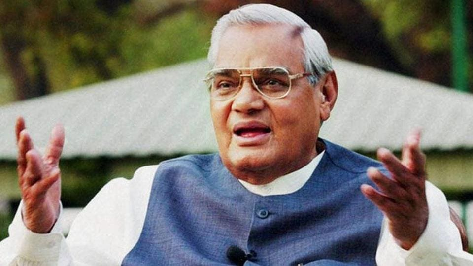 Atal Bihari Vajpayee,AIIMS,Urinary tract infection