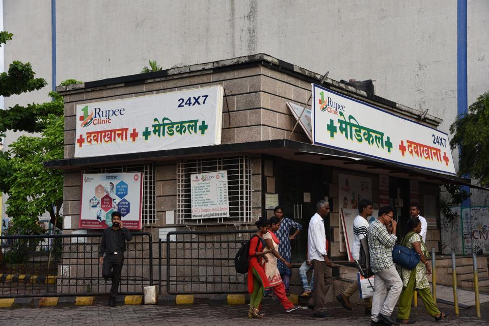 Mumbai,Navi Mumbai,Re1 clinic
