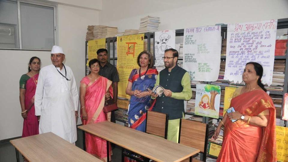 Pune,Operation Digital Board,Prakash Javadekar