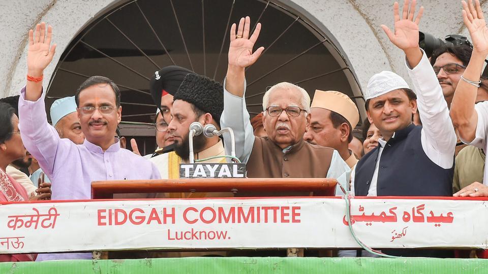 Akhilesh Yadav,Supreme Court,vacate