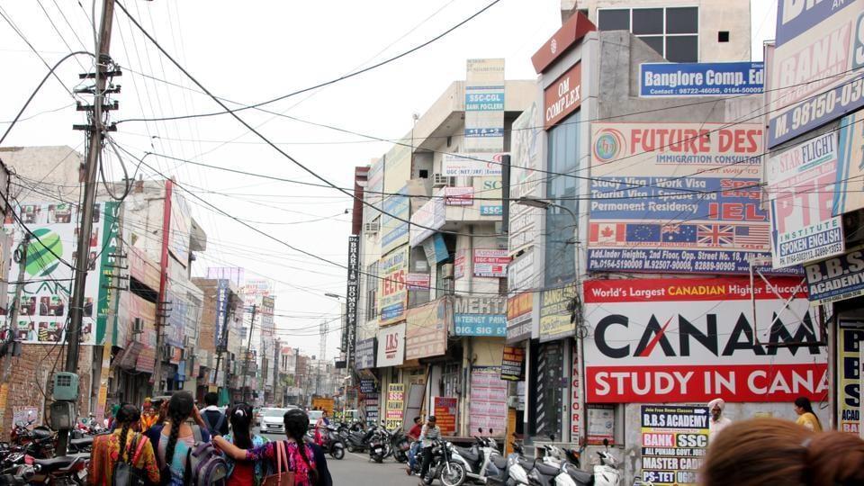 Bathinda,Punjab,English language