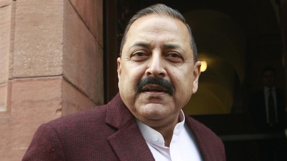 Shujaat Bukhari,Jitendra Singh,BJP