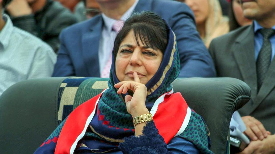 Mehbooba Mufti resigned as the chief minister of Jammu and Kashmir after the BJP ended their alliance with her Peoples Democratic Party on Tuesday.