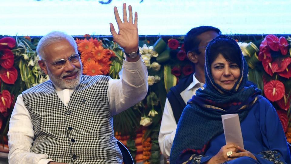 Kashmir news,Jammu and Kashmir,PDP