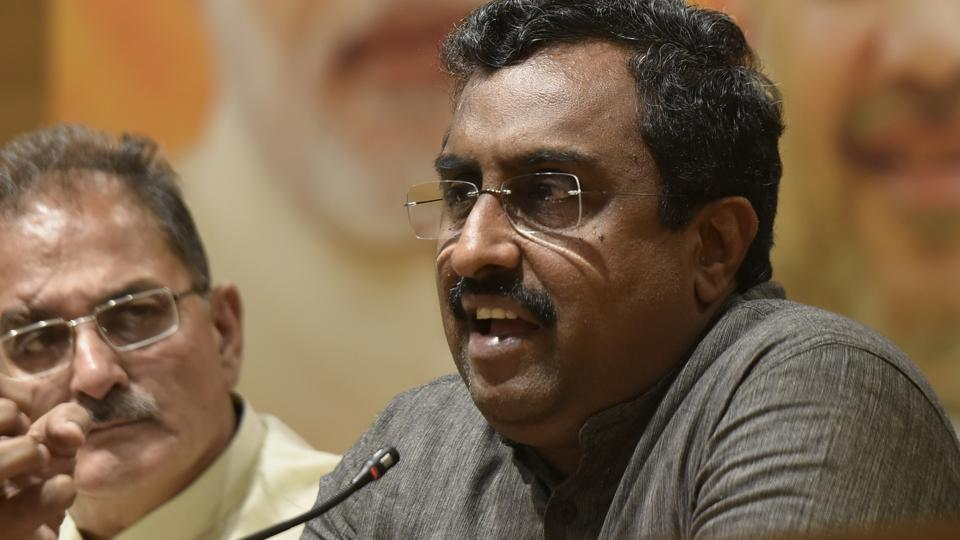 BJP vice president Ram Madhav announces the BJP's exit from an alliance with Mehbooba Mufti's Peoples Democratic Party (PDP) in Jammu and Kashmir at a media briefing in New Delhi on June 19, 2018.