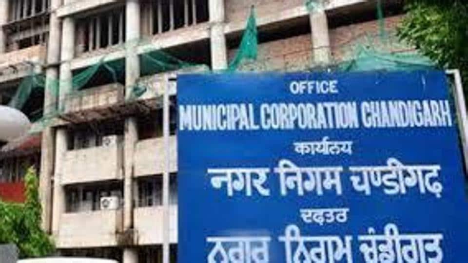 Chandigarh municipal corporation,Chandigarh,MC financial crisis