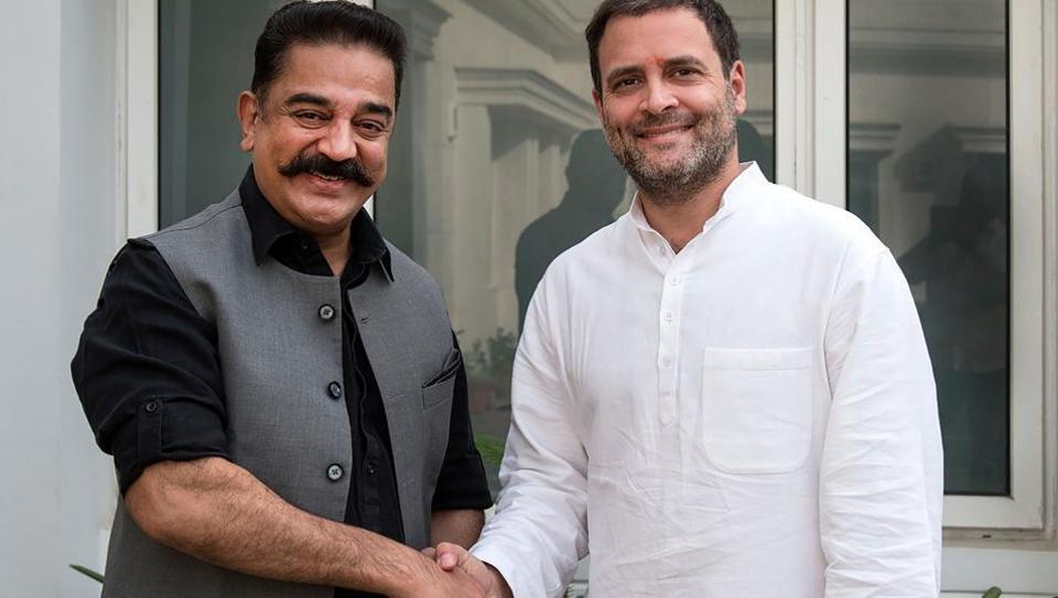Kamal Haasan,Sonia Gandhi,Raul Gandhi