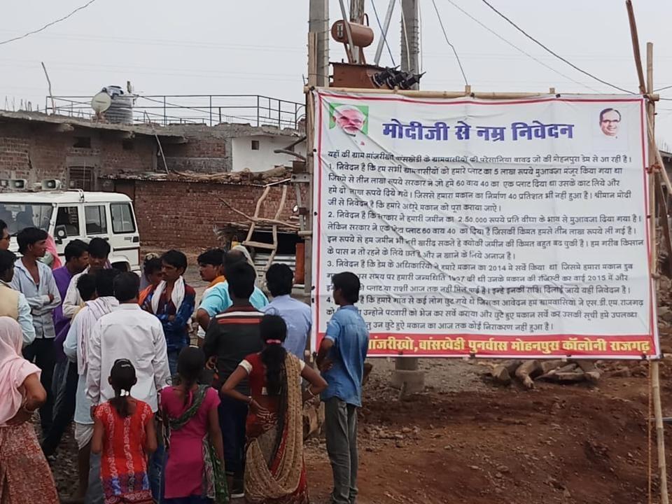 Madhya Pradesh,Mohanpura dam,Narendra Modi