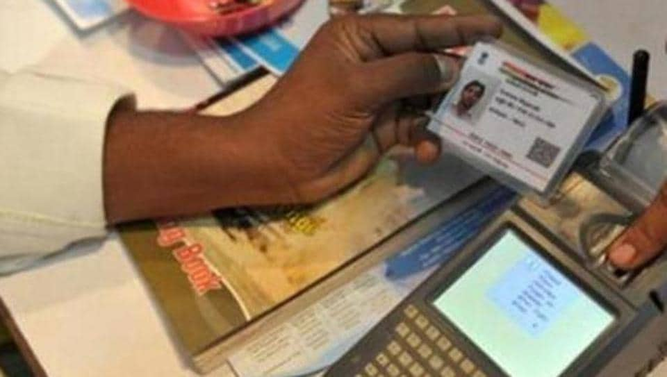 A person with an Aadhaar number registers their biometric details, such as thumb impression and iris scan, with the government. Activists have contended that it violates a citizen's privacy if this database is shared with third parties.