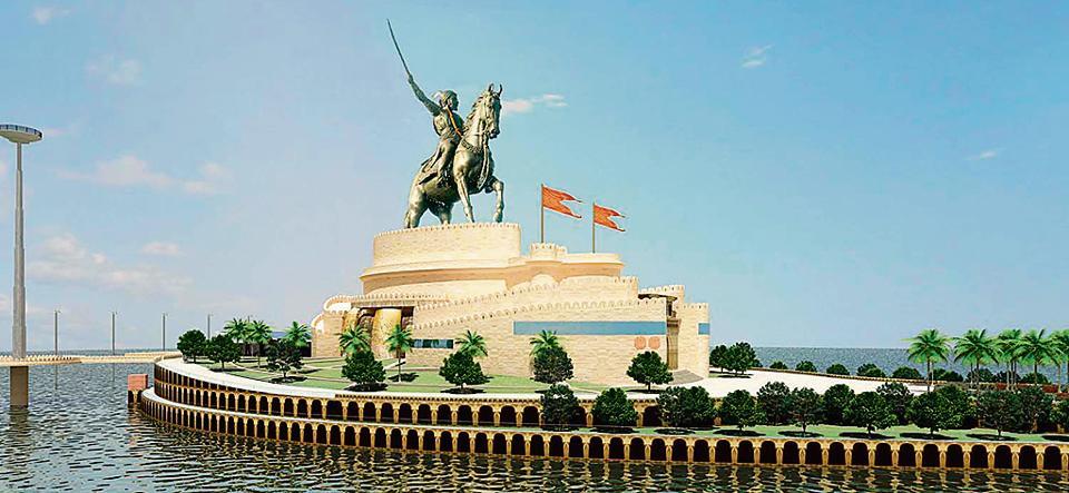 Congress,Shivaji,memorial