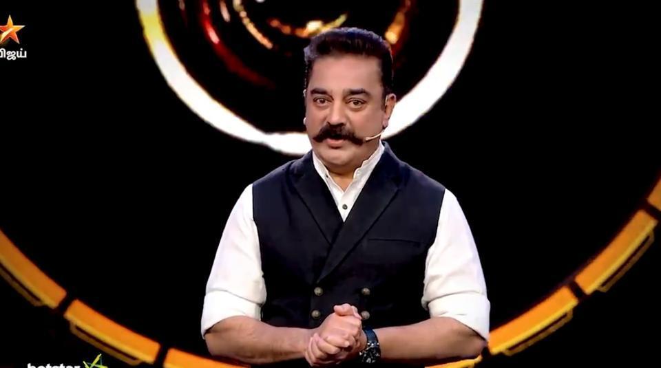 Bigg Boss 2 Tamil, episode 7: Kamal Haasan wonders if Nithya
