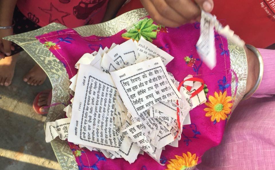 gutka,Gutka Sahib,Moga