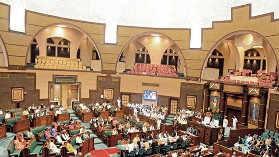Madhya Pradesh assembly,Assembly chaos,No-confidence motion