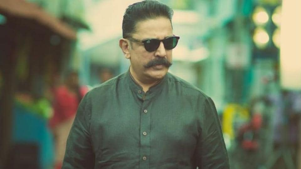 Image result for kamal's bigg boss tamil 2