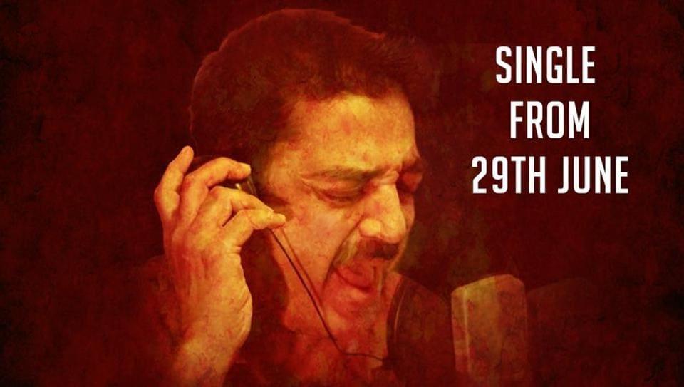 Vishwaroopam 2,Kamal Haasan,Vishwaroopam 2 song