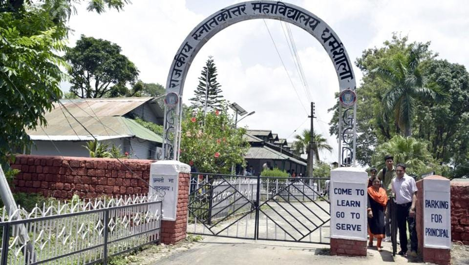 Dharamshala college,HT SPecial series,glorious past and promising future