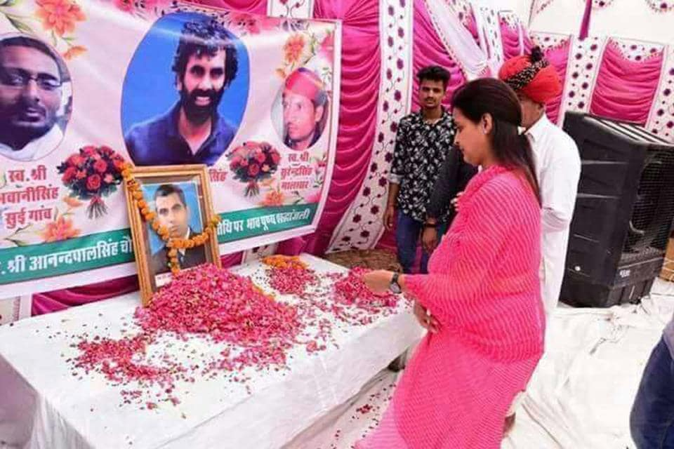 Rajasthan,Gangster Anandpal,Death anniversary