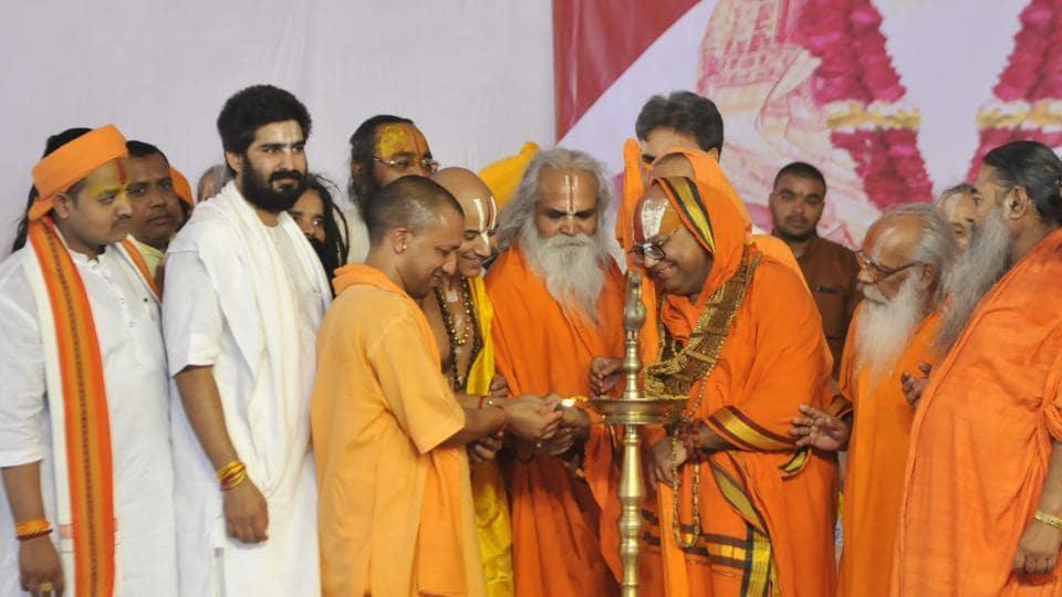 Ram Mandir,Ayodhya,Yogi Adityanath