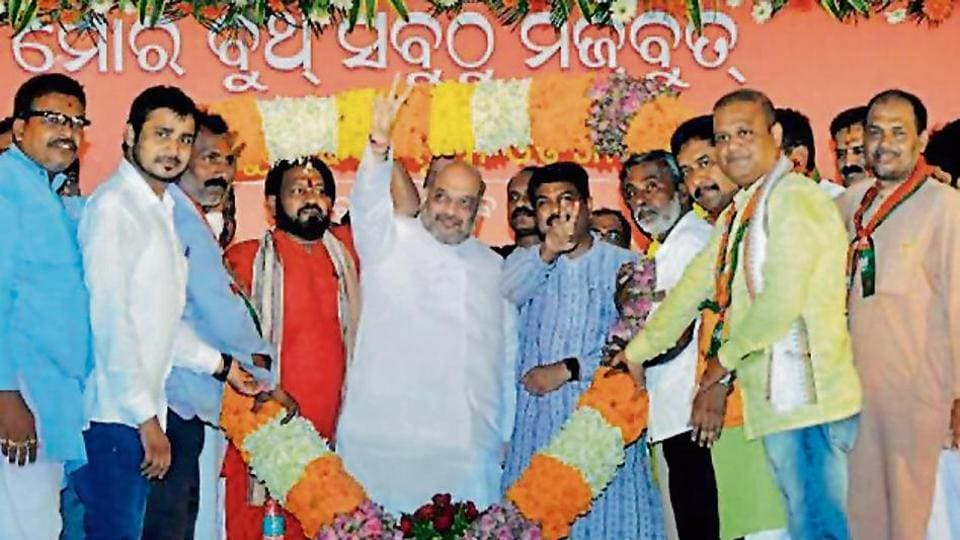BJP,Odisha,Odisha assembly elections
