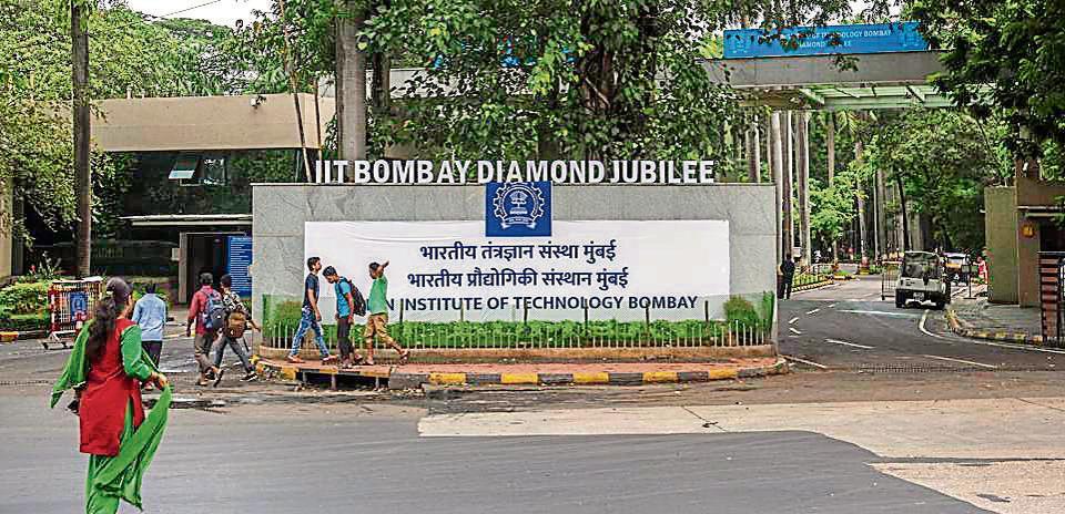 mumbai,IIT,JEE