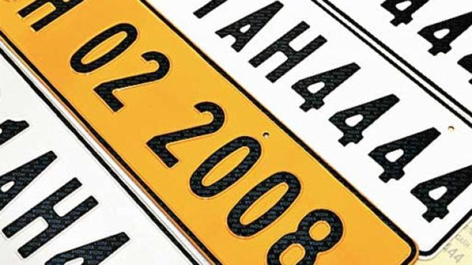 Fancy number plates,Vehicles,RTO