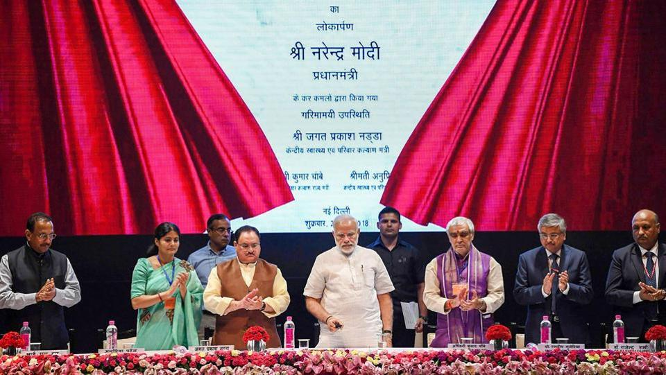 "Prime Minister Narendra Modi during the launch of various healthcare projects at AIIMS in New Delhi.""We want to provide the best healthcare to our people at the lowest possible cost. We have proposed and approved more numbers of AIIMS than it was done in the past 70 years,"" Modi said. (PTI)"
