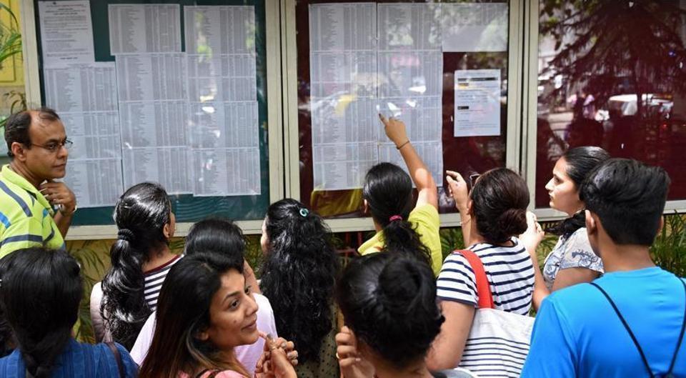 Mumbai,Junior college admissions,first general merit list