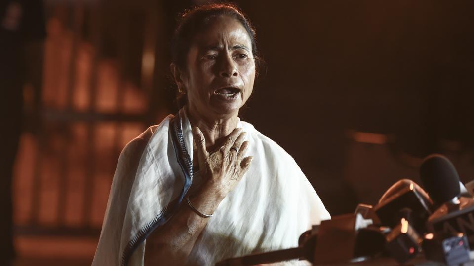 Mamata Banerjee,Bharati Ghosh,extortion