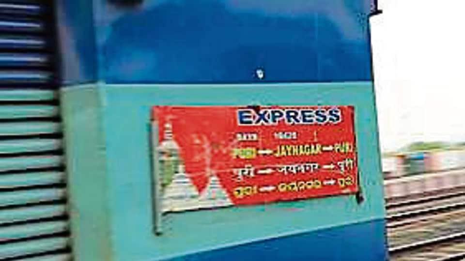 Jaynagar-Darbhanga-Puri Express,East Central Railway,Madhubani