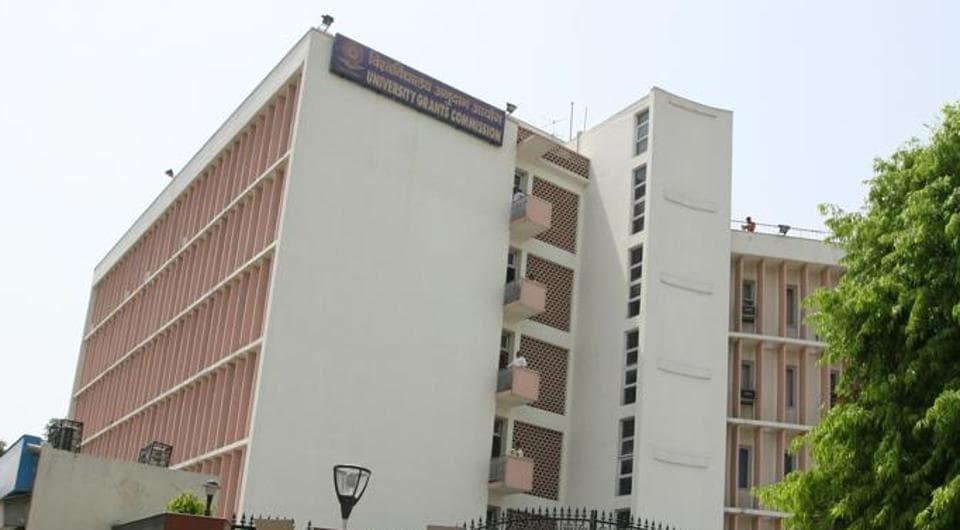 The UGC building in New Delhi.