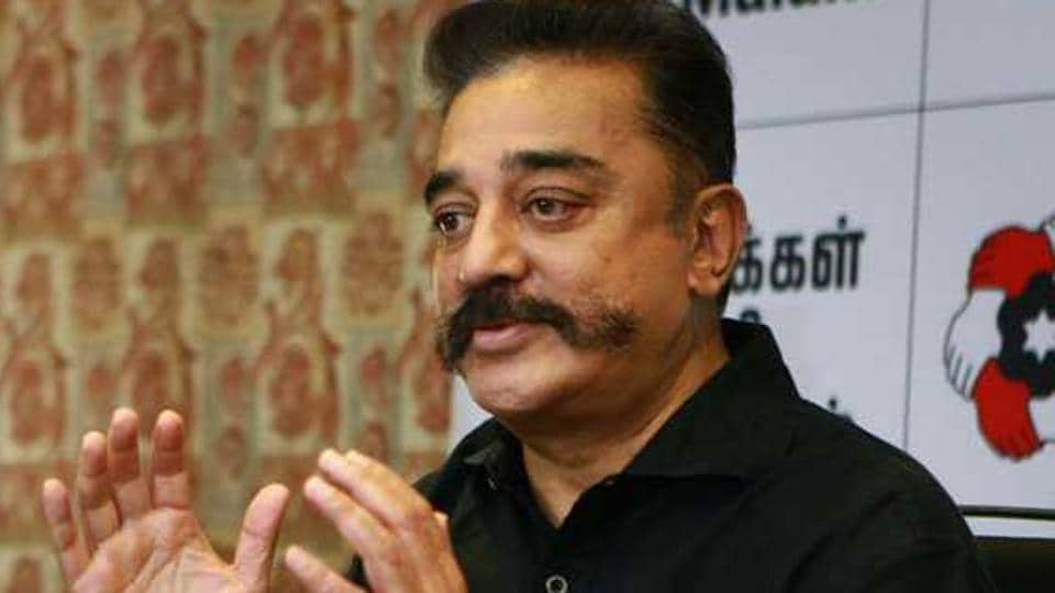 Kamal Hassan terms Union Budget as Self serving version of Money for LS Polls