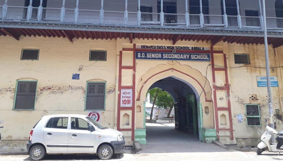 BD High School,Ambala Cantt,British-era schools