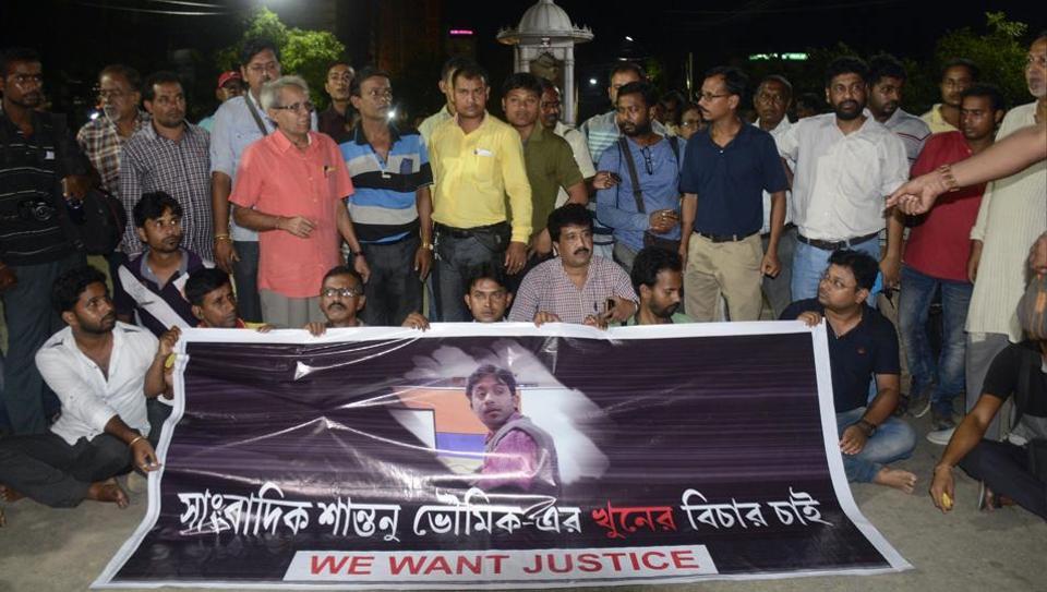 Tripura,CBI,murder case