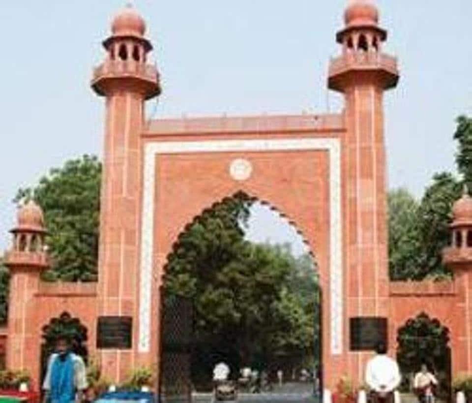 Aligarh Muslim University,AMU,SC/ST