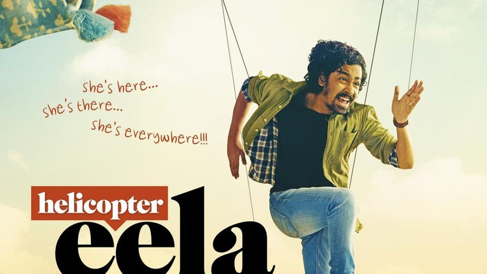 Helicopter Eela movie download