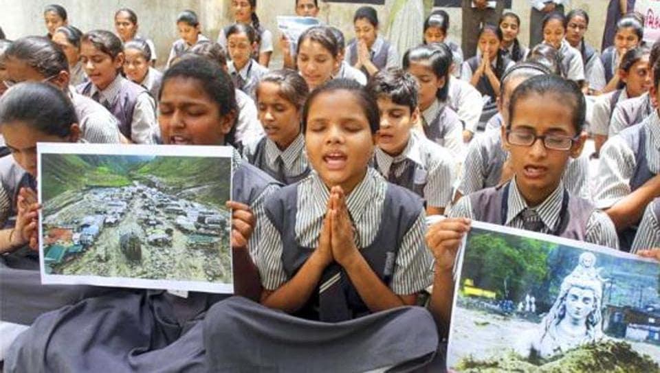 Fake mark sheet,Uttarakhand school,government teacher