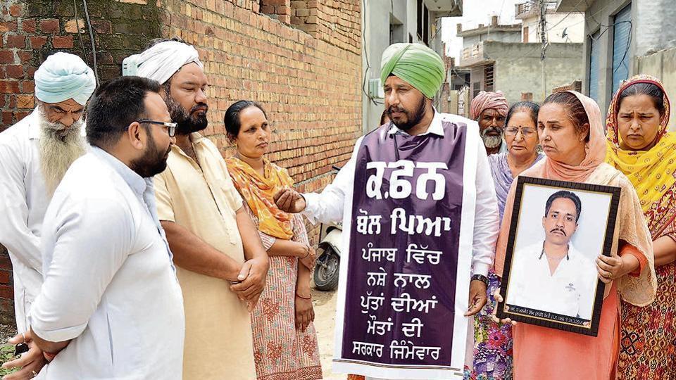 drug menace,Hindustan Times,Punjab