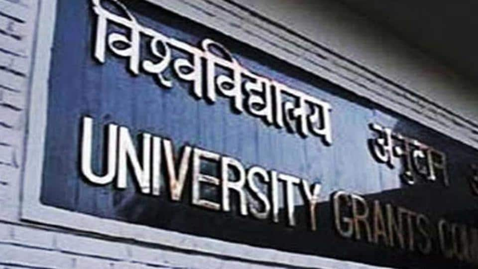 UGC,HRD,Higher Education Commission for India
