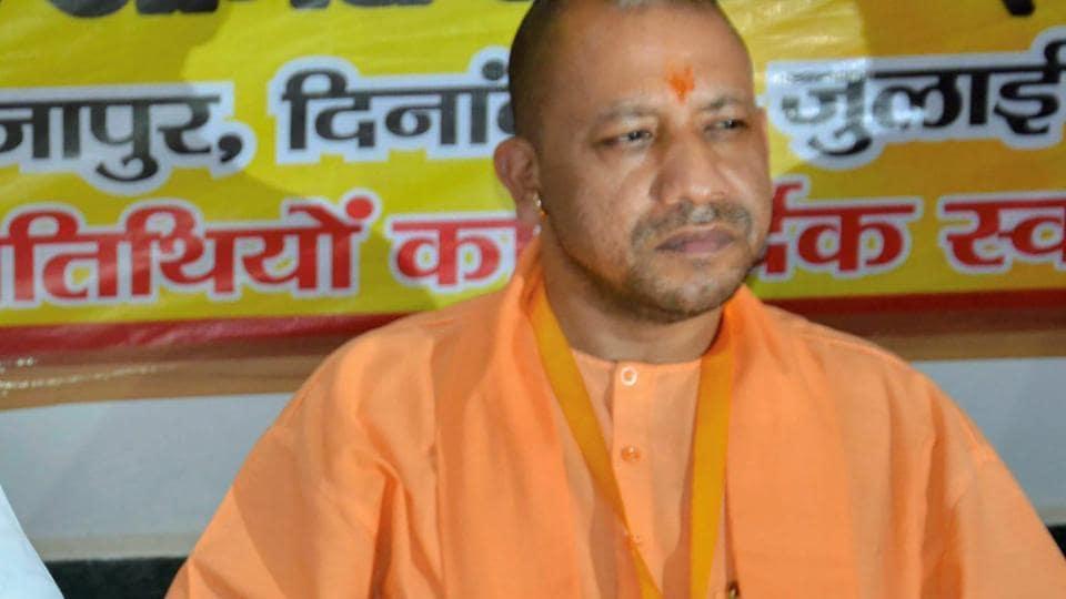 Uttar Pradesh,Plastic Ban,Maharashtra plastic ban