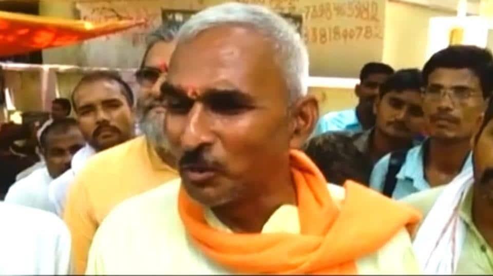 Ram cannot stop rape,BJP MLA,Uttar Pradesh