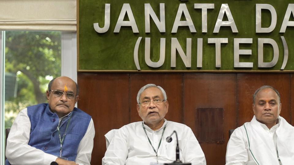 JD(U) meet,Nitish Kumar,Crime