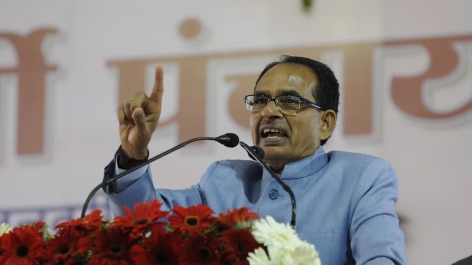 Shivraj Chouhan,Congress,Madhya Pradesh