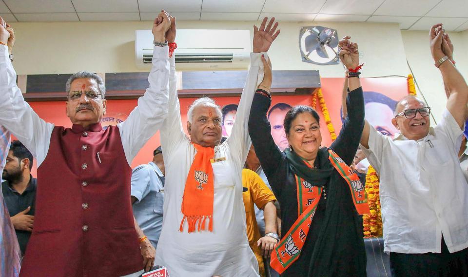 Rajasthan,Cong chief Pilot,BJP chief