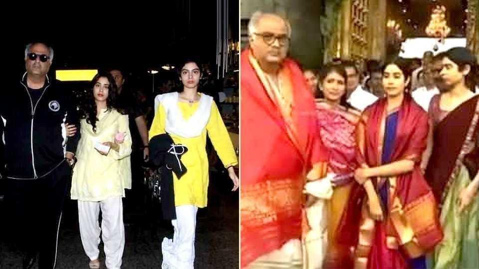 Janhvi Kapoor,Khushi Kapoor,Boney Kapoor