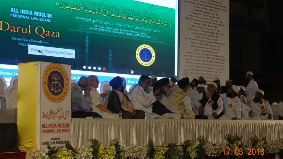 shariah courts,All India Muslim Perosnal Law Board,Muslim board