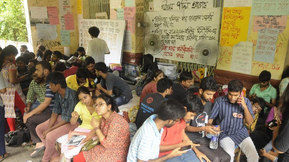Jadavpur University students,Jadavpur University,entrance exams